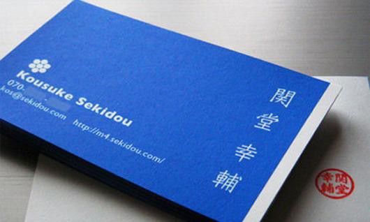 japanese-business-card