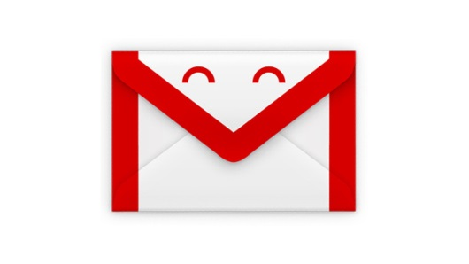 Some Gmail Features You May not have Known